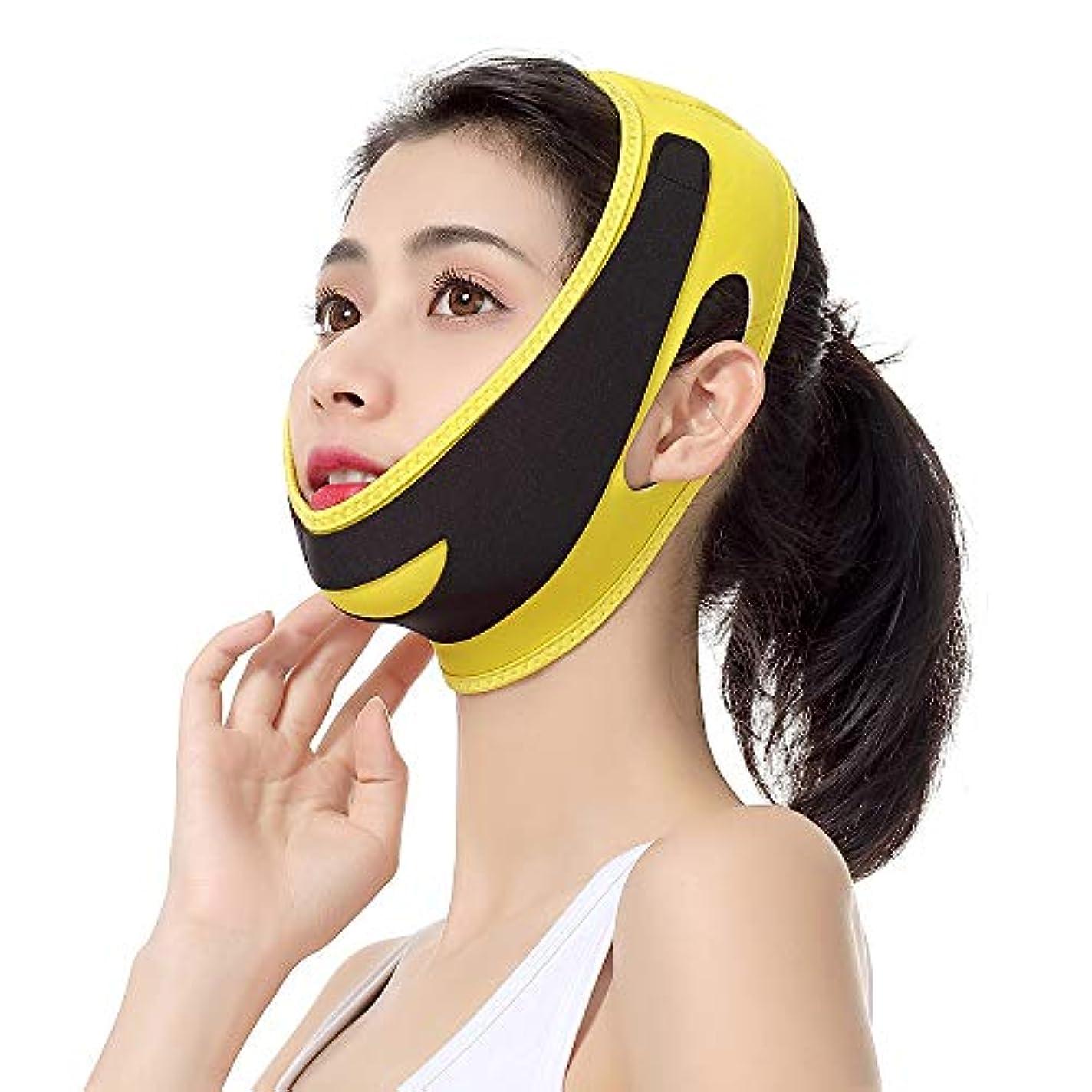 仮装サンプル犯すフェイススリミングチークマスク、フェイススリムリフティングアップスキンバンデージフェイスケア用