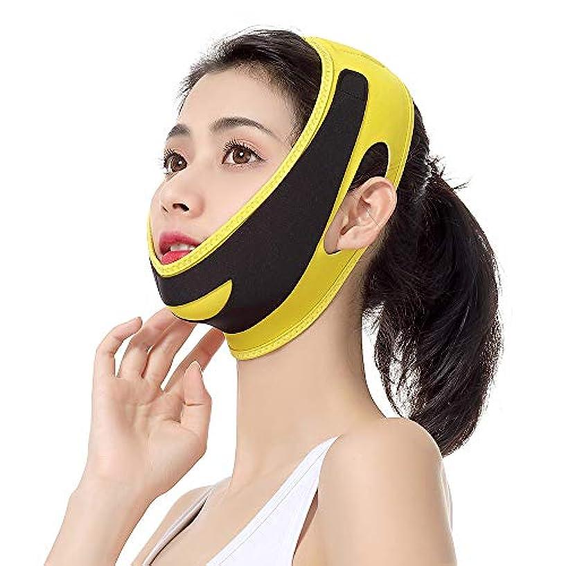 汚染するダイアクリティカルベッツィトロットウッドフェイススリミングチークマスク、フェイススリムリフティングアップスキンバンデージフェイスケア用