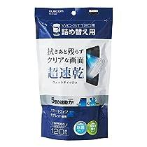 エレコム  速乾性 ウェットティッシュ スマホ・タブレット専用 【日本製】 120枚入 詰替え用 WC-ST120SP
