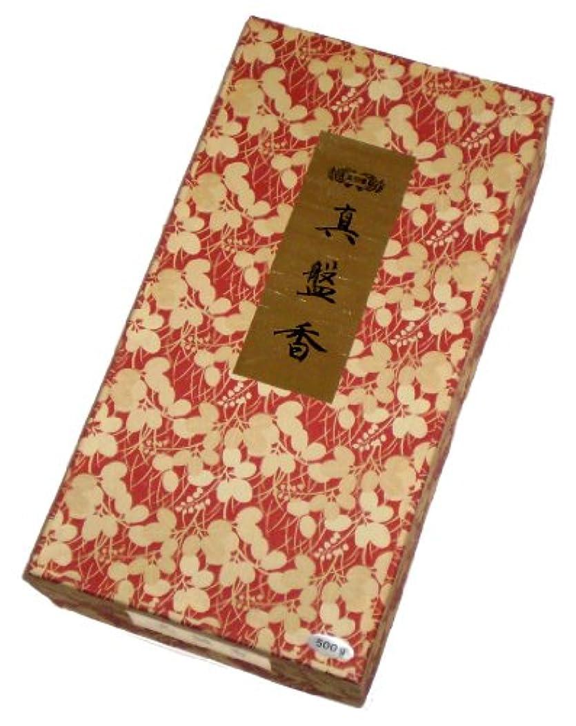 津波敬比較玉初堂のお香 真盤香 500g #611