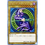 遊戯王OCG ブラック・マジシャン エクストラシークレットレア TRC1-JP001-ES ザ・レアリティ・コレクション(TRC1)