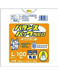 オルディ とって付 ポリ袋 バランスパックネオ L/40号 乳白半透明  100枚入 BP-NTPL-100