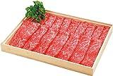 お祝い 蝶結(例:退職祝い)のし付き グルメ 食品 肉 高級 佐賀牛ももうす切り400g