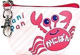 ティーズファクトリー 三角 ミニ ポーチ お菓子 シリーズ かにぱん 5×11.5×6.8cm