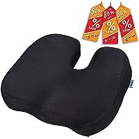 MOFIR クッション 座布団 低反発 おしり 椅子用 オフィス 車用 体圧分散 座り心地抜群 カバー洗える 通気性