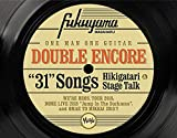 【早期購入特典あり】DOUBLE ENCORE(初回限定盤Blu-ray)(4CD+Blu-ray付) 【特典:A2サイズポスター(8つ折り)付】 - 福山雅治