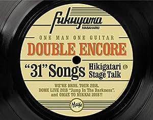 【早期購入特典あり】DOUBLE ENCORE(初回限定盤DVD)(4CD+2DVD付) 【特典:A2サイズポスター(8つ折り)付】