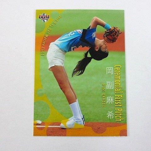 BBM2016/FUSION■始球式カード■F・・・