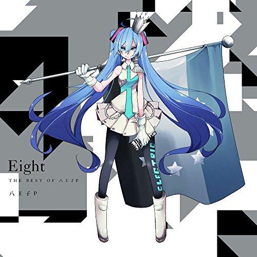 Eight -THE BEST OF 八王子P-(通常盤)
