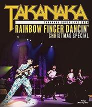 高中正義TAKANAKA SUPER LIVE 2020 Rainbow Finger Dancin' Christmas special (Blu-