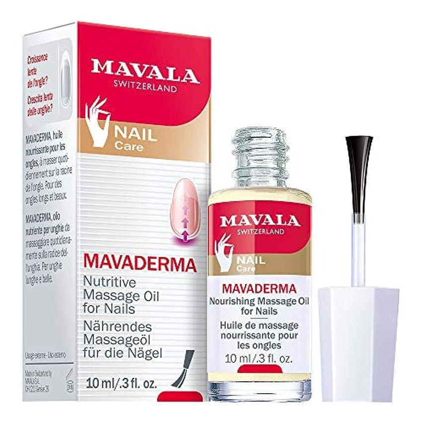 レザーステートメント合理的MAVALA(マヴァラ) マヴァデルマ