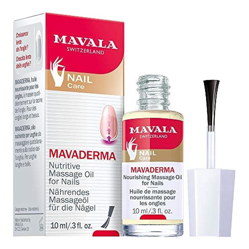 寝室を掃除するどこ禁輸MAVALA(マヴァラ) マヴァデルマ