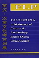 Dictionary of Cutlture and Archaelogy: English