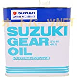 SUZUKI スズキ純正 トランスアクスル&ミッションオイル ギヤオイル 75W-80 3L 99000-22B21-036