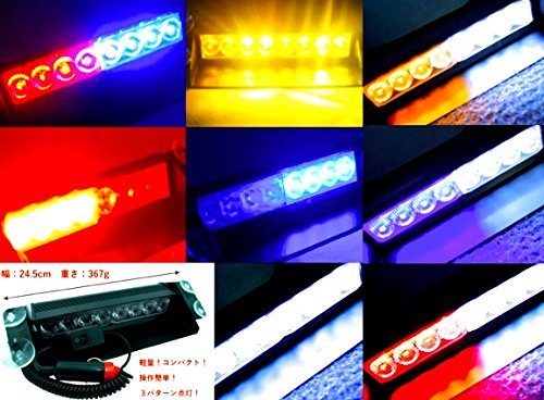 【ROOM28】 軽い ! コンパクト ! 長寿 5万時間 !点滅 3パターン ! LED フラッシュ ライト 車内 用  赤 青 黄  ストロボ 8連 カスタム イルミネーション grandma tomiko