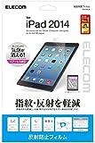 ELECOM iPad Air 2 液晶保護フィルム  エアーレス加工 反射防止 【日本製】 TB-A14FLA