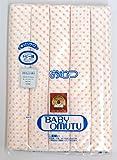 布おむつ 水玉柄10枚セット 33×70cm 仕立て済み 輪おむつ (オレンジ)