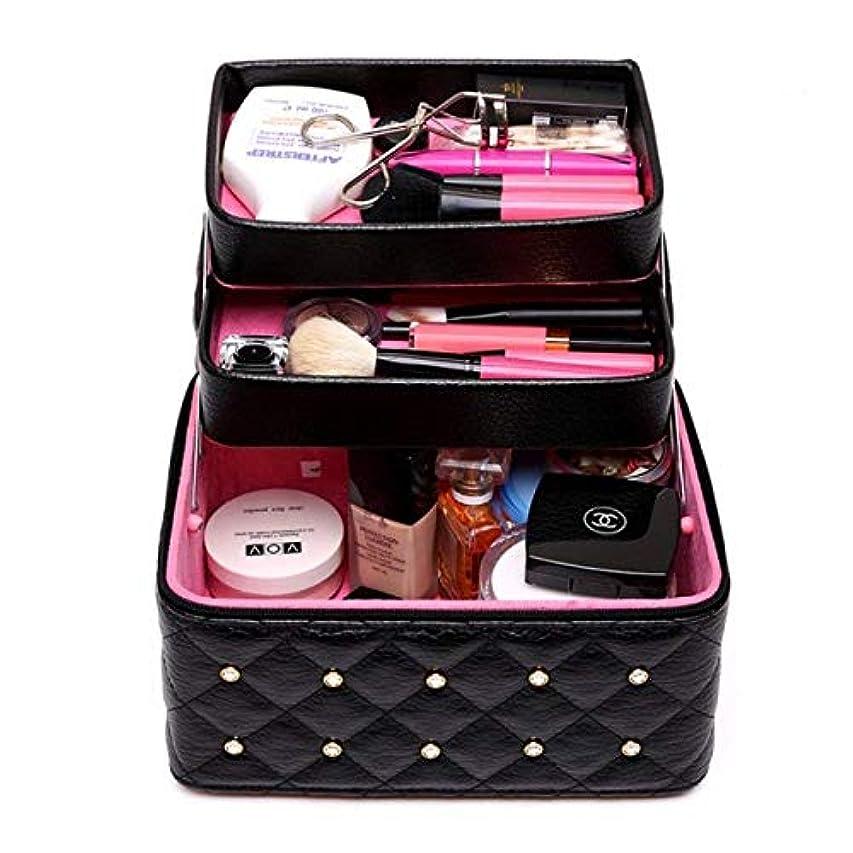 半球気配りのあるふりをする持ち運びできる メイクボックス 大容量 取っ手付き コスメボックス 化粧品収納ボックス 収納ケース 小物入れ (ブラック)