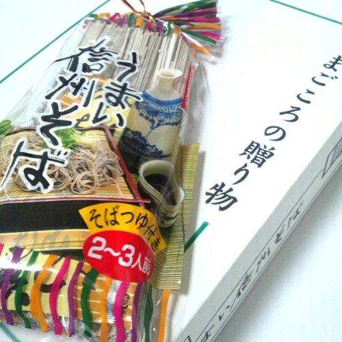 信州桝田屋の、その名も『うまい信州そば』240g×8袋入りを1箱 [その他]
