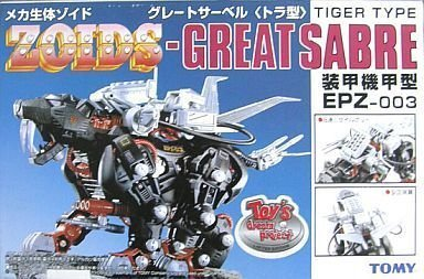 ZOIDS EPZ-003 Great saber tiger type Toys Dream Project Limited Edition