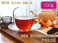 【本格】紅茶 ギャル ニューバツワンガラ茶園 PEKOE/2018 100g