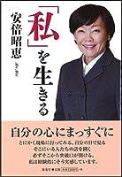 安倍昭恵夫 大麻 解禁に関連した画像-06