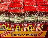 欅坂46 永谷園 お茶漬け 海苔 未開封 20個セット 1箱 1ケース ライブフォトカード入