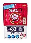 【大幅値下がり!】アサヒグループ食品 梅干し純タブレット 62g×6袋が激安特価!