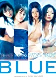 BLUE-BOX [DVD]