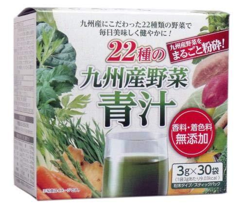 新日配薬品 22種の九州産野菜青汁 3g×30袋入×8個