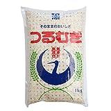 自然食つるむぎ 押麦 10kg(1kg×10) 九州産 大麦 麦ごはん