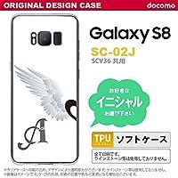 SC02J スマホケース Galaxy S8 ケース ギャラクシー S8 イニシャル 翼(ペア) 白(左) nk-sc02j-tp788ini M
