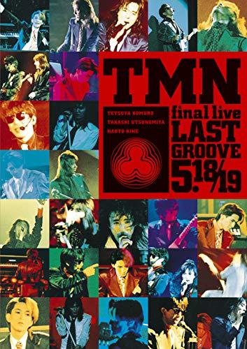 [画像:【メーカー特典あり】TMN final live LAST GROOVE 5.18 / 5.19(ポストカード付) [DVD]]