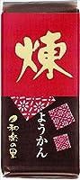 米屋 和楽の里ミニ羊羹煉 58g×10本