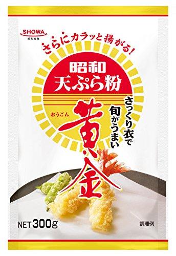 昭和産業 天ぷら粉 黄金 300g