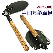 中国の軍用多機能携帯スコップWJQ-308
