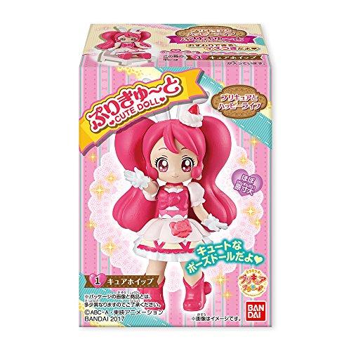 キラキラ☆プリキュアアラモード プリキュア ラブリールームコレクション~ドールセット~ 10個入りBOX (食玩)