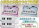 ヤマハ 鍵盤ハーモニカ ピアニカ 32鍵盤P32E / P32EP 当店オリジナルシール付き (P-32EP(ピンク))