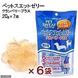ペットスエットゼリー 愛犬用クランベリープラス 20g×7本 犬 サプリメント 6袋入り