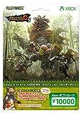 Xbox ギフトカード 10000円 『モンスターハンター フロンティアG5』 バージョン