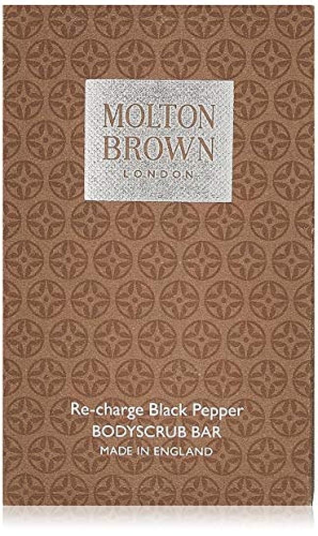コース肥満バレーボールMOLTON BROWN(モルトンブラウン) ブラックペッパーボディスクラブバー