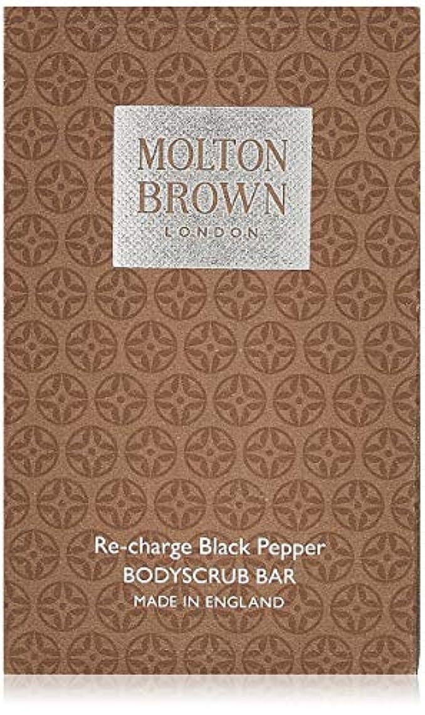 ミスペインギリック悪魔MOLTON BROWN(モルトンブラウン) ブラックペッパーボディスクラブバー