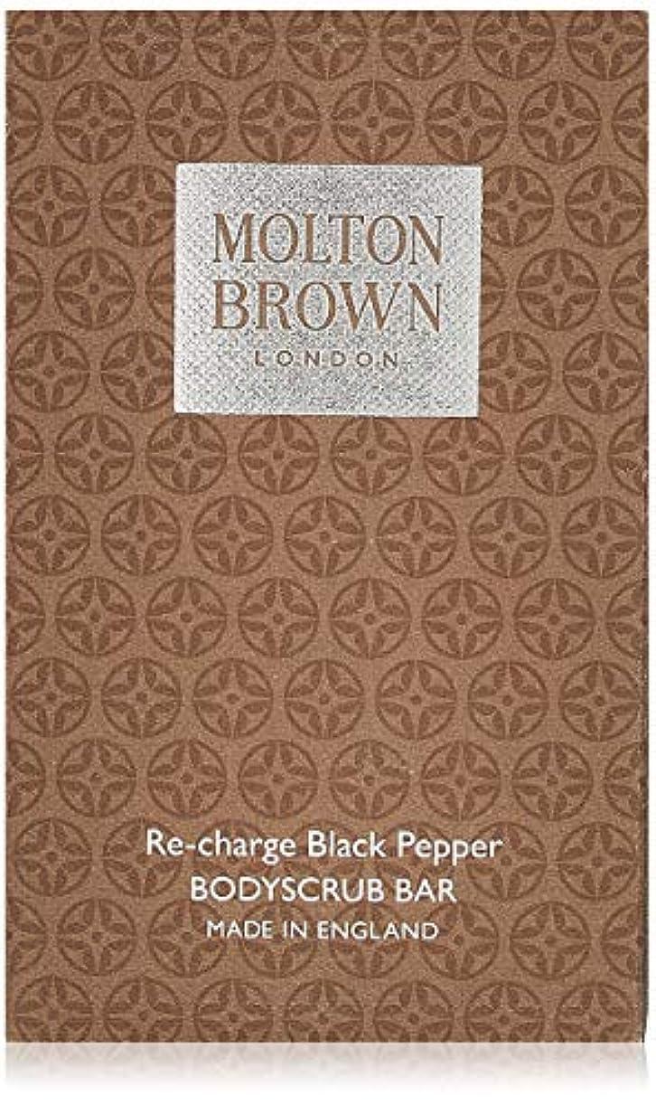 孤児掃く大人MOLTON BROWN(モルトンブラウン) ブラックペッパーボディスクラブバー