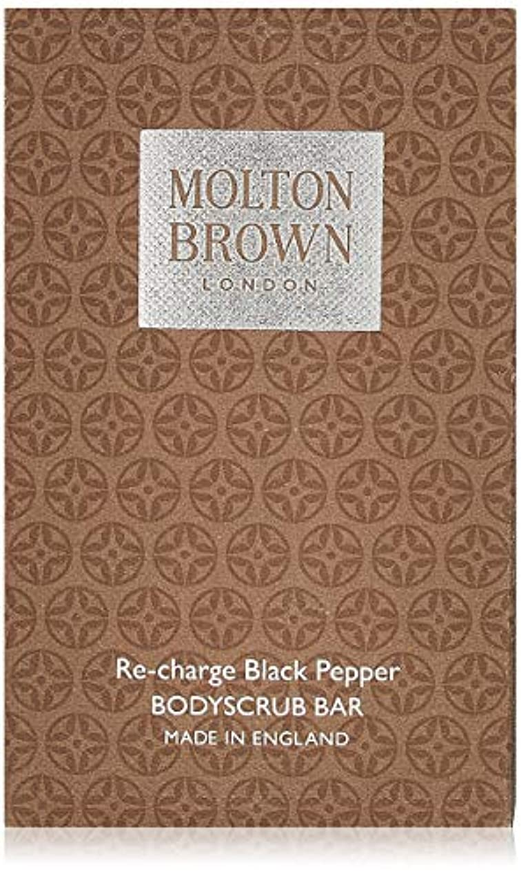 レオナルドダ凝視感嘆MOLTON BROWN(モルトンブラウン) ブラックペッパーボディスクラブバー