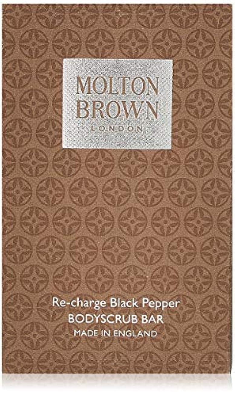 オークランド結婚式意志MOLTON BROWN(モルトンブラウン) ブラックペッパーボディスクラブバー
