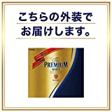 サントリー ザ・プレミアム・モルツ ファミリービールギフセット PF30N [ ビール プレミアムモルツ350ml×4本、500ml×4本、なっちゃんプレミアム290ml×6本 ] [ギフトBox入り]