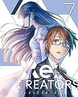 Re:CREATORS 7(完全生産限定版) [DVD]