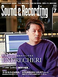 サウンド&レコーディング・マガジン 2018年7月号