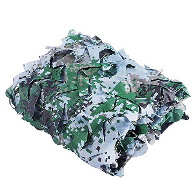 シェーバー小競り合い格差ジャングルカモフラージュネットアウトドアシャドウパワーセーフティネットカモフラージュネットアウトドアキャンプマルチサイズオプション(サイズ:2 * 3m) (サイズ さいず : 4*5m)