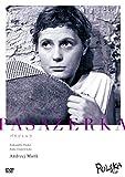 パサジェルカ[DVD]